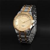 手錶鋼帶情侶錶高檔對錶 間金《印象精品》p36