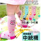 Amiss【嫘縈纖維】中統造型止滑童襪-桃心兔(小童;3雙組)C408-11