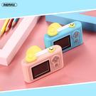 REMAX出品 第十二區 兒童數位相機 高清畫質 耐磨耐摔