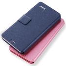 華為榮耀暢玩6X手機殼6A手機套BLN翻蓋式皮套al10保護套20男女X6 降價兩天