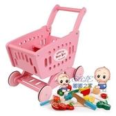 購物車玩具 兒童購物車玩具女孩廚房過家家仿真超市手推車寶寶水果蔬菜套裝T 2色