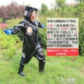馬蜂服透氣連體全套防蜂衣捉馬蜂胡蜂連體蜂服散裝馬峰服專用工具igo 3c優購