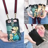 卡通可愛拉鏈手機包女單肩斜挎包正韓 潮掛脖手機袋零錢包迷你小包