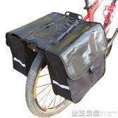 自行車騎行裝備后貨架馱包 折t疊山地托包駝包雙邊單車包帶支撐板  依夏嚴選