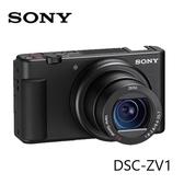 (限量預購) Sony Digital Camera ZV-1  DSC-ZV1 索尼公司貨