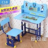 學習桌兒童書桌簡約家用課桌小學生寫字桌椅套裝書櫃組合男孩女孩H【快速出貨】