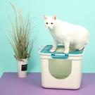 頂入式貓砂盆半封閉式貓咪防外濺幼貓成貓寵物超大號貓廁所快速出貨