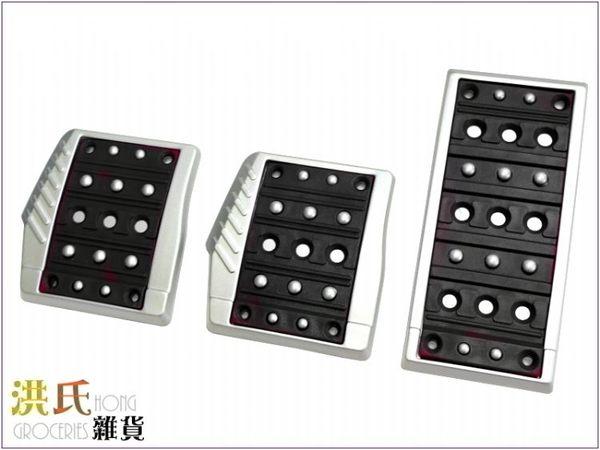304A326 XB-870 手排腳踏板 黑款一組入(258A393) 防滑鋁合金踏板