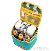 野餐戶外調料瓶套裝便攜調味罐燒烤用具野營調味瓶廚房調料盒組合 秋季新品