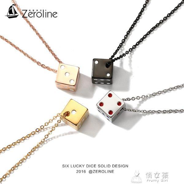 歐美時尚創意鈦鋼純色幸運骰子項鍊男女情侶款吊墜日韓個性首飾品   俏女孩