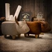 【IDEA】工業風超萌療癒動物系列椅凳(大象/牛任選)深棕牛