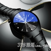 韓版男士手錶男錶超薄夜光防水石英錶休閒學生時尚潮流 【快速出貨】