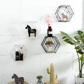 牆上置物架現代簡約北歐風牆上創意組合壁掛飾客廳臥室書架WY【中秋節好康搶購】