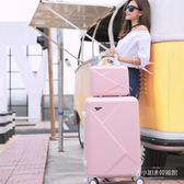 拉桿箱復古旅行箱包密碼子母箱【大小姐韓風館】