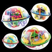 益米3D立體魔幻迷宮球智力球100關-299關走珠兒童小學生益智玩具
