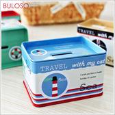 《不囉唆》方形鐵質存錢罐 兒童 玩具 遊戲 安全 (不挑款/色)【A422267】
