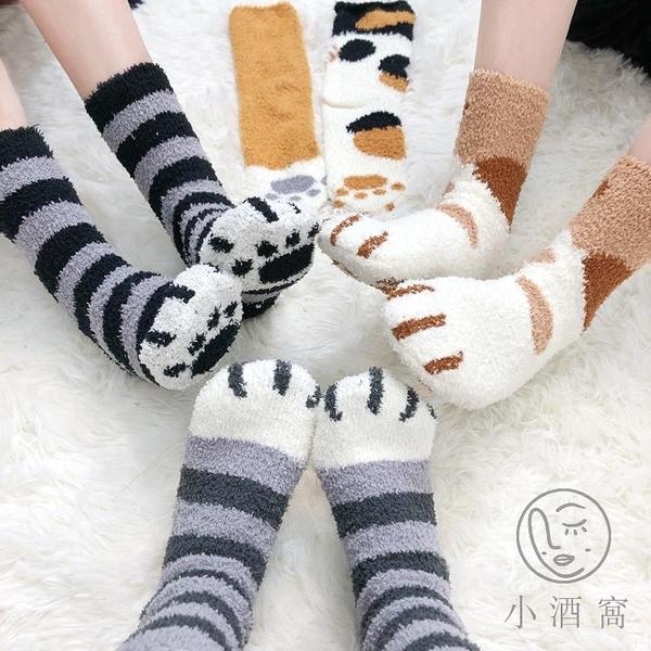 買1送1 襪子女秋冬加厚珊瑚絨保暖百搭毛巾襪日系可愛軟萌貓爪睡眠襪【小酒窩服飾】