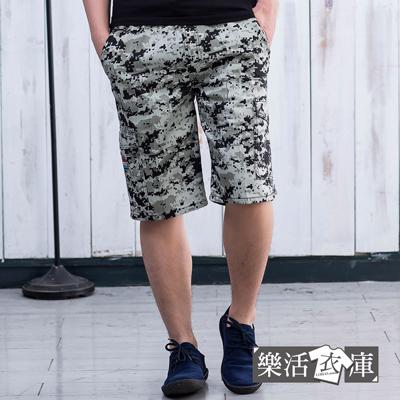 【2050】數位迷彩鬆緊抽繩休閒工作短褲(淺綠)● 樂活衣庫