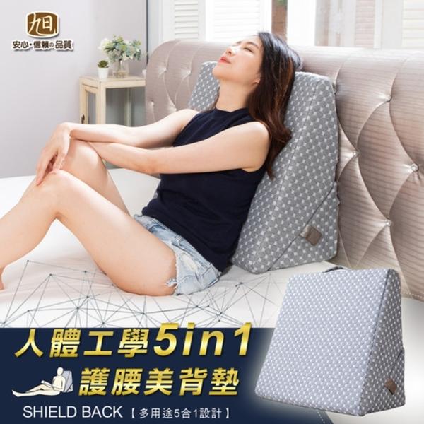 旭川人體工學 5 in 1 腰靠護背墊_美鳳有約推薦
