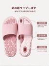 按摩拖鞋腳底穴位足療鞋養生保健夏男女室內家居家用浴 『洛小仙女鞋』