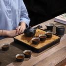 茶具套裝 整套黑陶功夫紫砂茶具套裝家用黑檀花梨實木茶盤儲水干泡盤TW【快速出貨八折搶購】