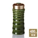 《乾唐軒活瓷I》竹節隨身杯 / 大 / 單層 / 綠釉