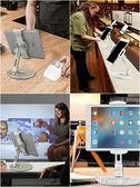 蘋果手機桌面支架平板電腦ipad直播看電視多功能懶人架子通用摺疊 初語生活館