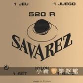 【SAVAREZ】 (高張力) 520R 古典弦 520-R / 520 R