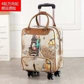 拉桿包 拉桿旅行包女手提包韓版短途輕便大容量行李包女旅游包登機拉桿包 鉅惠85折