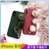 毛球手鍊糖果殼 iPhone iX i7 i8 i6 i6s plus 手機殼 保護殼保護套 全包邊防摔耐磨 加厚素殼