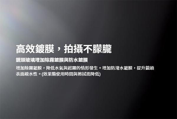 MIO MIVUE M777 勁旅系列 WIFI機車行車記錄器+16G記憶卡