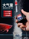 小魚缸氧氣泵增氧泵超靜音充供氧打氧機養魚小型增氧器可調  深藏BLUE