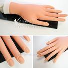 美甲有底座練習用軟假手 手指可彎曲 左手 水晶指甲/ 甲練習 NailsMall