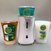 皂液器香港進口 Dettol滴露自動免觸碰感應清潔洗手機潔手器含洗手液 春生雜貨鋪