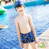 兒童泳衣男童泳褲可愛素色泳褲男孩帶泳帽大碼寶寶游泳褲套裝