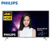 [PHILIPS 飛利浦]55吋 4K HDR聯網液晶顯示器+視訊盒 55PUH6003