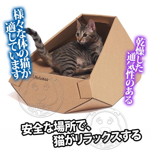 【培菓平價寵物網】Hulumao呼嚕貓》Lounge Chair 貓躺椅貓窩-56*40*25.5cm