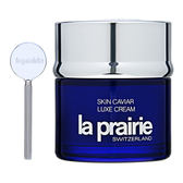 La Prairie 蓓麗 Skin Caviar 魚子精華瓊貴面霜3.4oz,100ml ~