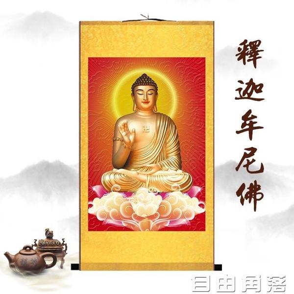 釋迦摩尼佛捲軸畫像絲綢畫佛堂掛畫阿彌陀佛畫像佛像裝飾畫高清  自由角落