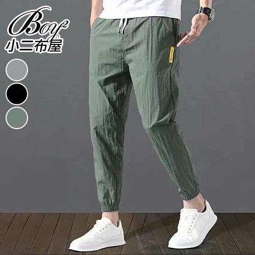 縮口褲 3D剪裁修身透氣抽繩大尺碼束口休閒長褲【NLLX-J50】