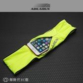 腰包 運動腰包男女跑步手機腰帶迷你貼身裝備多功能健身隱形包 【創時代3C館】