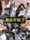 車載吸塵器汽車大功率強吸力無線車內車用家用專用迷你小型充電igo 美芭