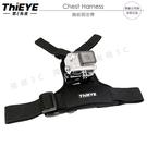 《飛翔3C》ThiEYE 胸前固定帶〔公司貨〕相機固定座 適用 T5 i30 i60 i60+ HERO5 HERO4
