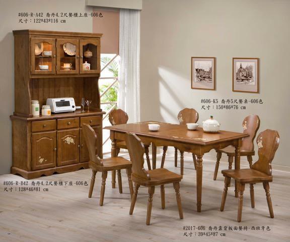 8號店鋪  全實木鄉村風係列 5尺餐桌椅組 訂製傢俱~客製化全實木傢俱~~實體店面~工廠直營