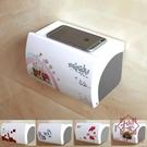 兩個裝 紙巾盒廁所衛生紙置物架抽紙盒免打孔創意防水紙巾架【櫻田川島】