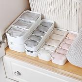 五格收納盒 分類整理盒 儲物盒 內衣 內褲 文具 小物 收納 疊加 貼身衣物 襪子盒【L101】慢思行