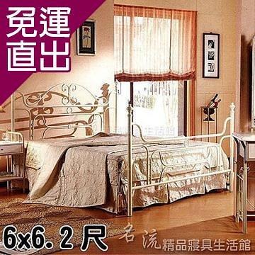 名流寢飾 承襲歐洲鍛造工藝床架雙人加大-M056【免運直出】