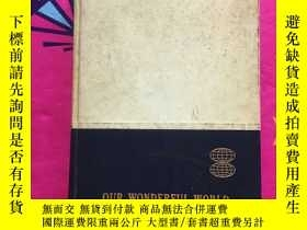 二手書博民逛書店OUR罕見WONDERFUL WORLD (第16冊)Y2346