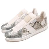 Royal Elastics 休閒鞋 Smooth 銀 灰 高質感皮革蛇紋鞋面 無鞋帶設計 橡膠大底 男鞋【PUMP306】 01583880