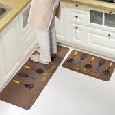 兩件裝 廚房地墊門墊長條防滑吸水墊子進門門廳腳墊浴室防滑墊臥室床邊墊·樂享生活館liv